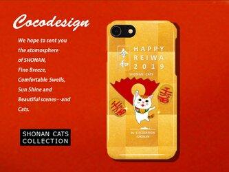 **令和記念** 開運!HAPPY CAT Gold モバイルケースの画像