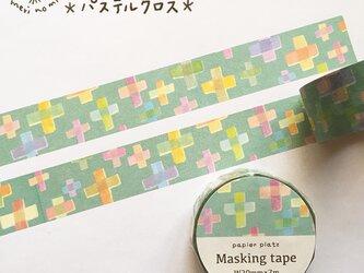 マスキングテープ【パステルクロス】の画像