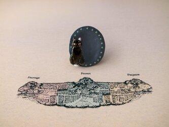 Le Chat Noir 633の画像