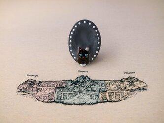 Le Chat Noir 637の画像