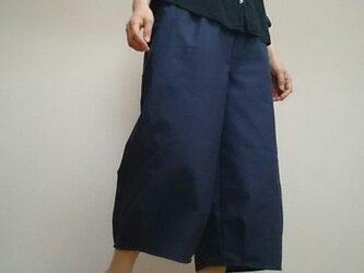 裾しぼりワイドパンツゆったり楽に紺色シンプルウエストゴムの画像