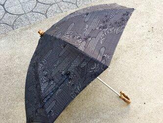 伸縮日傘とケース  正絹本番泥大島紬 着物リメイク ⑩の画像