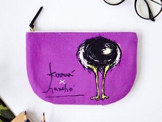 オリジナル!ダチョウのお尻半月型ポーチ・kazun'×harche'コラボ(紫両面)の画像