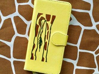 オリジナル!キリンのお尻柄スマホケース(手帳型・iPhone7/8用)の画像