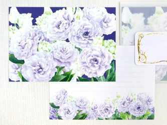 薄紫のトルコキキョウ レターセットの画像