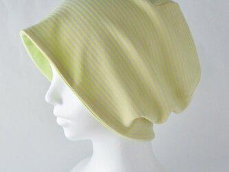 ゆるいリバーシブル帽子 黄ボーダー 若草グリーン(CSR-013-YBWG)の画像