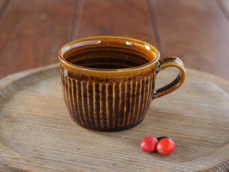 飴釉コーヒーカップ(飴)の画像