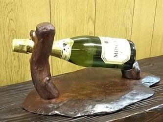 流木ワインホルダーAの画像