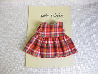 sokko's Dress  赤、オレンジのチェックのスカートの画像