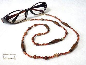 レッドジャスパー・インプレッションストーンの天然石グラスコード(ネックレス)の画像