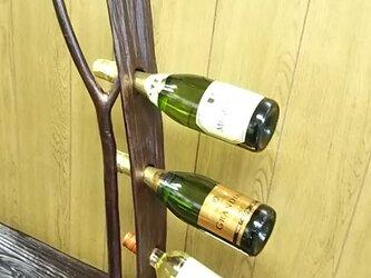 流木ワインホルダーD(3本用)の画像