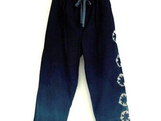 ◆100%自然素材 天然灰汁発酵建て 本藍染◆ 絞り模様入 リラックスイージーパンツの画像