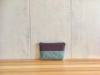 葡萄色×空色 ポーチの画像