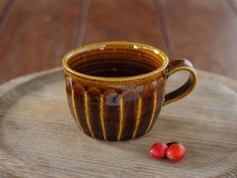 飴釉コーヒーカップ(面)の画像
