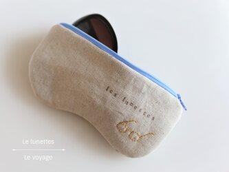 ふんわりメガネポーチ【Les lunettes】マスタード色メガネのちょこっと刺繍 メガネ女子の画像