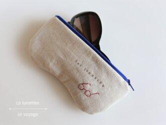 ふんわりメガネポーチ【Les lunettes】フランボワーズ色メガネのちょこっと刺繍 メガネ女子の画像