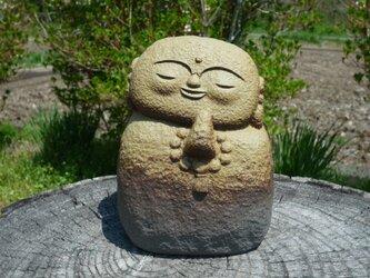 陶のお地蔵さま 瞑想の画像
