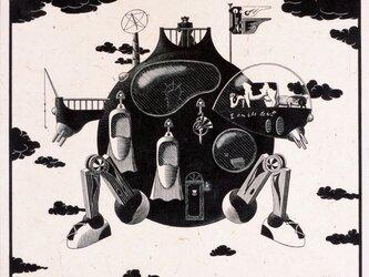 エゴイストの、エゴイストによる、エゴイストの為のサバイバルマシンの画像