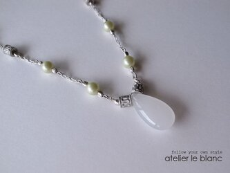 白葡萄 #1 ~ ホワイトジェイドのロングネックレス ~の画像