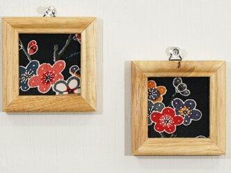 額011「窓」着物アート(小①)2個セットーインテリア/額/スタンド/壁掛け/飾り/kimono/着物/帯/和/手作り の画像