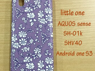【リバティ生地】カペル紫 AQUOS senseの画像