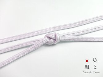 帯締めゆるぎ組(薄紅藤)正絹の画像