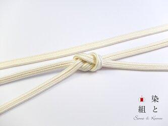 帯締めゆるぎ組(淡黄蘗)正絹の画像