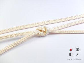 帯締めゆるぎ組(乙女色)正絹の画像