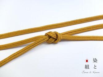 帯締めゆるぎ組(金茶)正絹の画像
