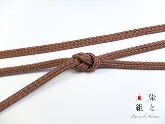 帯締めゆるぎ組(樺茶)正絹の画像