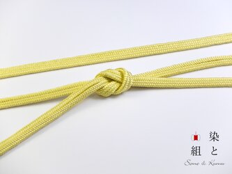 帯締めゆるぎ組(鶸色)正絹の画像