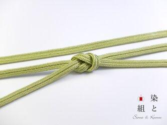 帯締めゆるぎ組(黄浅緑)正絹の画像