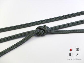 帯締めゆるぎ組(鉄色)正絹の画像