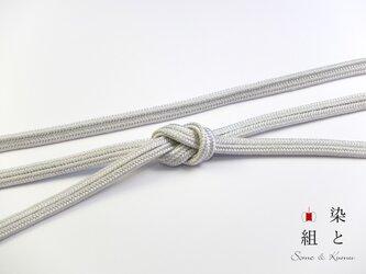 帯締めゆるぎ組(小町鼠)正絹の画像