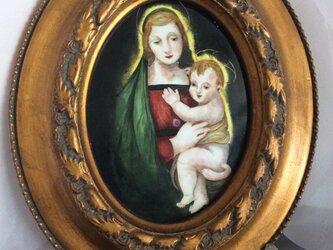 ラファエロの聖母子画の画像