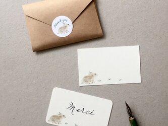 うさぎのメッセージカード サンキューカード 20枚の画像