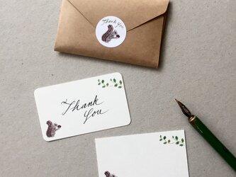 りすのメッセージカード サンキューカード 20枚の画像