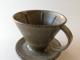 灰釉コーヒードリッパーの画像