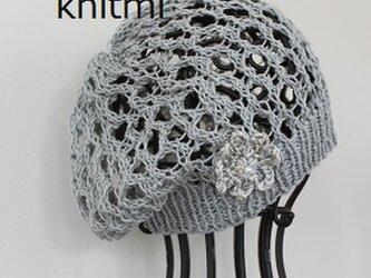 【涼しいニット帽】ライトグレー  綿100% しめつけなし コットンの画像