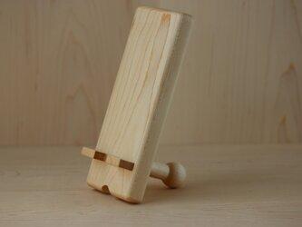 木製スマホスタンド1 メープルの画像