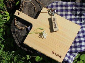 カッティングボード(ヒノキ)とバードコール(ミズナラ)のセットの画像