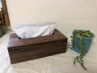 ウォールナット無垢材のティッシュボックスの画像