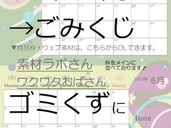 リサイクるんるん♪ごみくじ(送料込み390円)リサイクルタグ ・創作オリジナル・運試しの画像