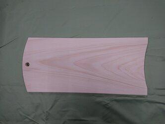 吉野檜のカッティングボードの画像