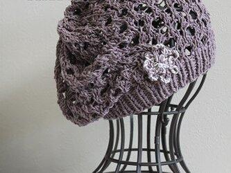 【しめつけなし涼しいニット帽】コットン ベージュ系パープルの画像