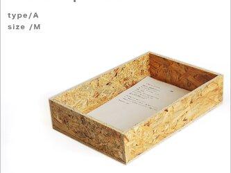 OSBシンプルボックス sizeM 木箱 格安 A4収納サイズ ウッドボックス 店舗 収納 什器 キャンプの画像