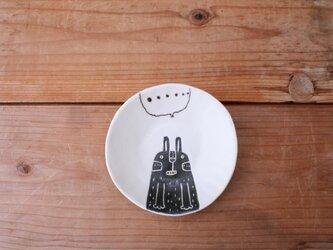どうぶつ小皿(うさぎ2)の画像