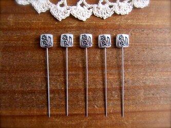 シルバーメタルビーズの待ち針 5本セット  チューリップの画像
