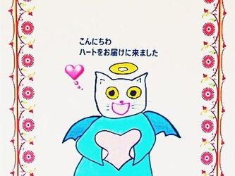 ネコ天使の選べる2枚セットのカードの画像