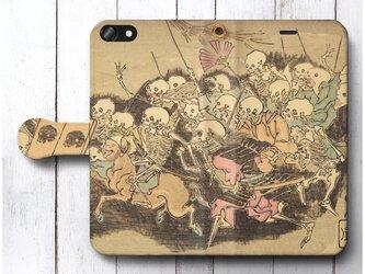 【河鍋暁斎 百鬼画談】スマホケース手帳型 全機種対応 絵画 人気 プレゼント iPhoneXRの画像